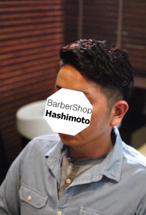 片側に流したワンサイドパーマヘアメンズヘア