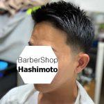 ローフェードで作る上まで刈り上げ過ぎない直毛メンズヘア