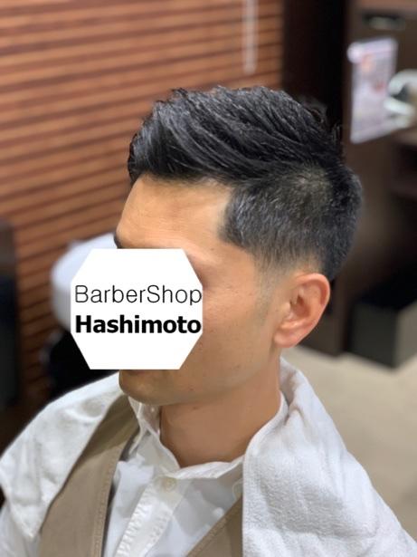 フェードの刈り上げを含む清潔感のあるメンズヘアはできる男のためのスタイル
